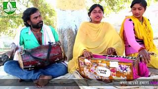 एगो नेमुवा दो चार मिरची लगा लs चोटी में bhojpuri hot songs 2018 latest upload 2018