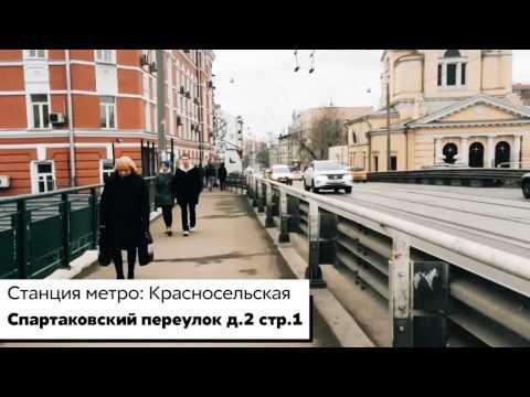 Мосфлеш Online
