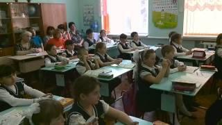 Открытый урок в начальной школе. Часть 4