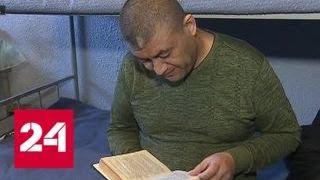 Библиотека и настольные игры: как иностранцы в России ждут депортации - Россия 24