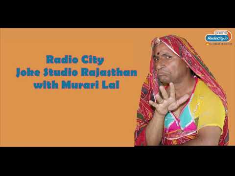 Radio City Joke Studio Rajasthan Week 20 Murari lal
