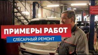 MITSUBISHI OUTLANDER  2014г бензин 2,4 литра пробег 69 тыс. Замена масла в вариаторе, выполняем ТО.