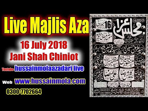 Live  Majlis e aza 16 july 2018 jani Shah  (Chiniot) Bani majlis: Haji Qamar Abbas