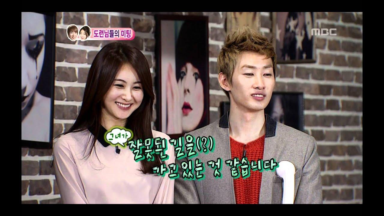 We Got Married, Teuk, So-ra(24) #07, 이특-강소라(24) 20120707