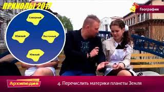 ТЕМ ВРЕМЕНЕМ В РОССИИ    Подборка русских приколов 2018 НОВЫЕ ПРИКОЛЫ