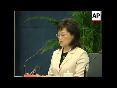Taiwan Affairs office holds news conference