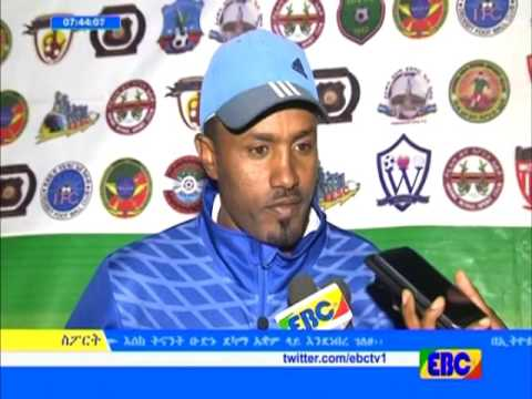 Local and international after noon sport news in detail from Ethiopia broadcasting corporation