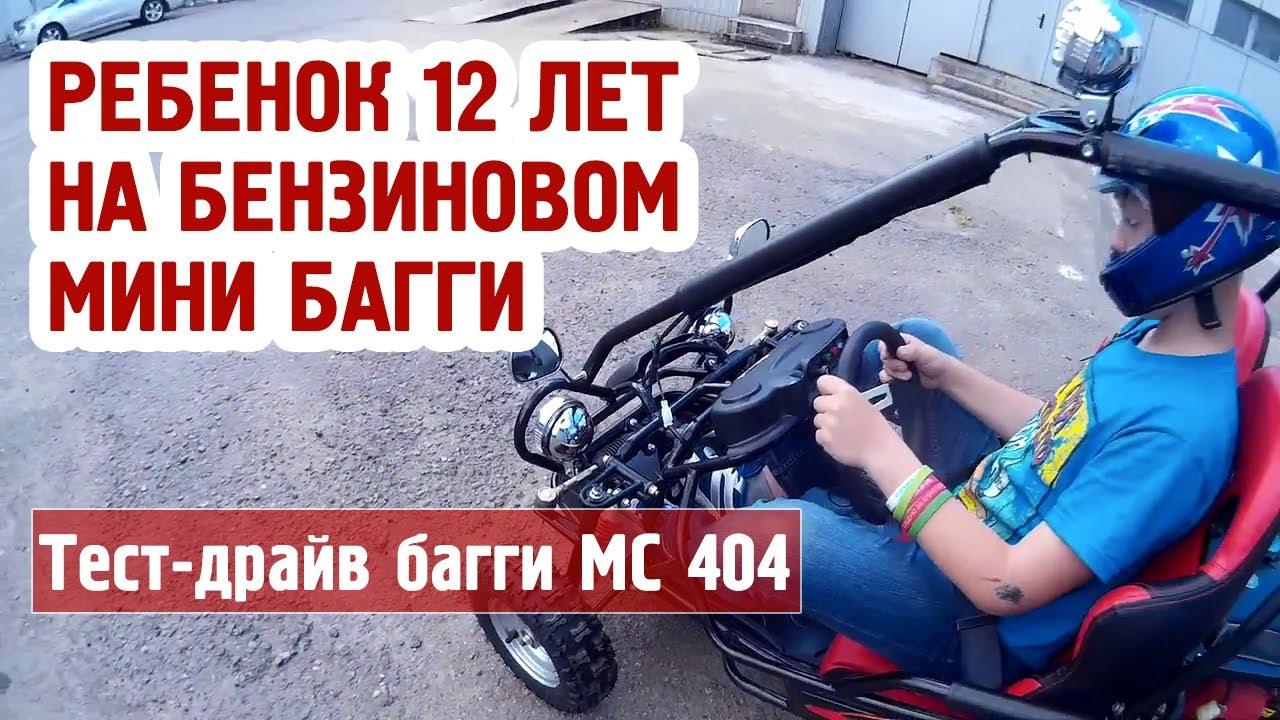 Детский электромобиль БАГГИ ZP 6058 2 места - raspashonka.com.ua .