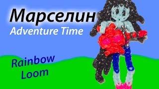 "Марселин из м/ф ""Время приключений"" (Adventure Time). Урок 64"