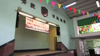沙田公立學校2孖零