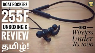Best wireless earphones Under Rs.1000 🔥| Boat Rockerz 255F Unboxing and Review Tamil 🤩👍| வாங்கலாமா?🤔