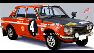 How to draw a car DATSUN 510 /車のイラスト