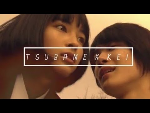 {GnK} Tsubame x Kei ▹ words to change a nation