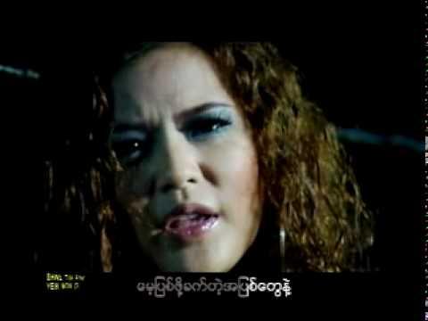 Sandy Myint Lwin -  Min Kyount