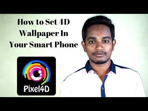How to Set 4D Wallpaper In Your Smart Phone