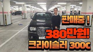꼬마중고차 링컨 MKZ 3.5 699만원! 판매중!