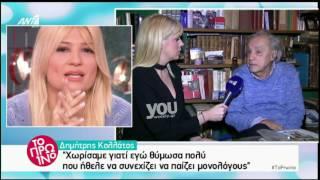 Youweekly.gr: Ο Δημήτρης Κολλάτος εξηγεί γιατί χώρισε με την Πωλίνα Γκιωνάκη