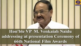 Hon'ble VP M. Venkaiah Naidu addressing at presentation Ceremony of #NationalFilmAwards