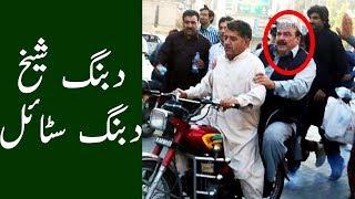 Sheikh Rasheed kicks off election campaign on motorcycle | 24 June 2018
