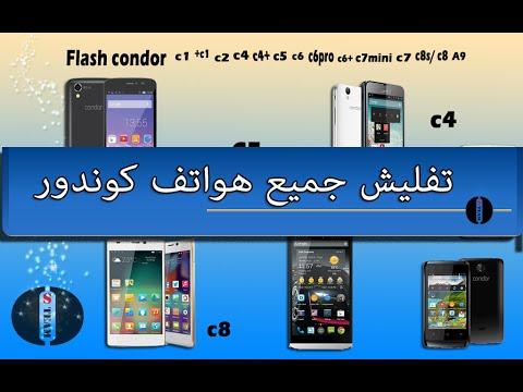 outils de flash condor c8