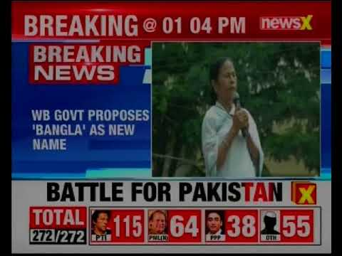 West Bengal Assembly passes resolution to change WG's name