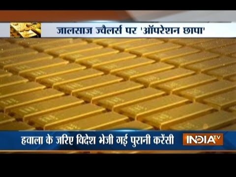 Raid in Mumbai's Biggest Gold Market, Huge Recovery Anticipated