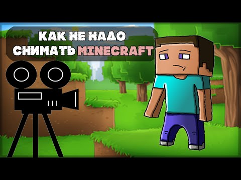 Как снять смешное видео?