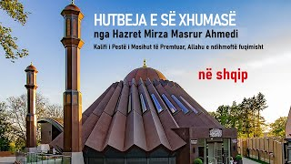 Jeta e Imam Aliut r.a. Kalif i Drejtë i Profetit a.s. | Hutbeja 04.12.2020