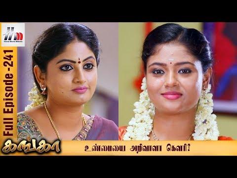 Ganga Tamil Serial | Episode 241 | 13...