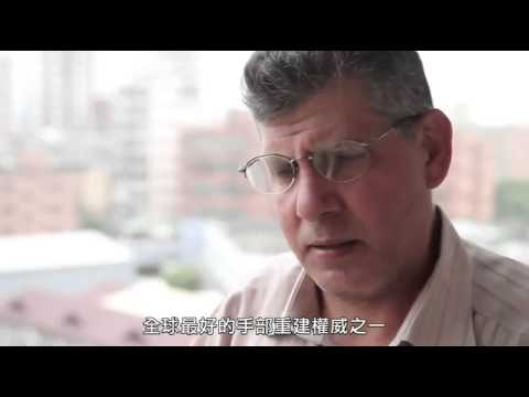 Taiwan's Medical Miracle 1000 avi   Google Drive