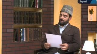 Urdu Rahe Huda 19th January 2013 - Ask Questions about Islam Ahmadiyya