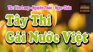 Tây Thi Gái Nước Việt Karaoke   Tập Hát Trích Đoạn   Beat Vọng Cổ   Song Ca