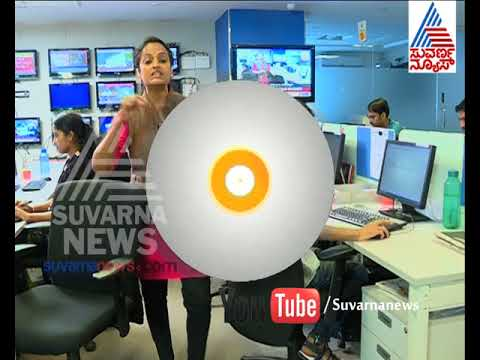 Exclusive | Gold Consumers Be Alert | Suvarna News