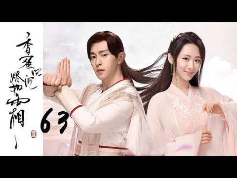 【ENG SUB】【香蜜沉沉烬如霜】Ashes Of Love——63(杨紫、邓伦领衔主演的古装神话剧)