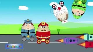 Мультики про машинки.  Полицейский, пожарный, военный и медсестра.  Яйца-сюрпризы на колёсиках.