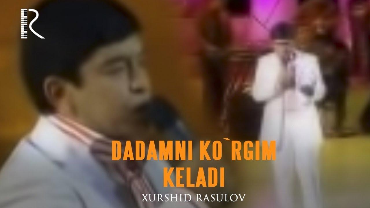 Davron ali - Dadajonim  | Даврон али - Дадажоним ( Music Version )