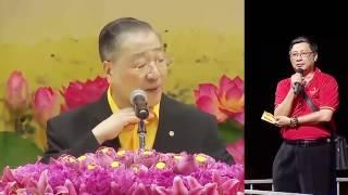2017-02-18 新加坡 Singapore 卢台长Master JunHong Lu 玄艺综述解答会【看图腾精选1】