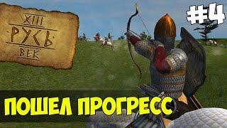 видео Русь. XIII век Mount & Blade Warband