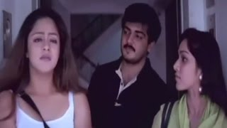 Mugavaree [ 2000 ] - Tamil Movie in Part - 15 / 18 - Ajith Kumar, Jyothika