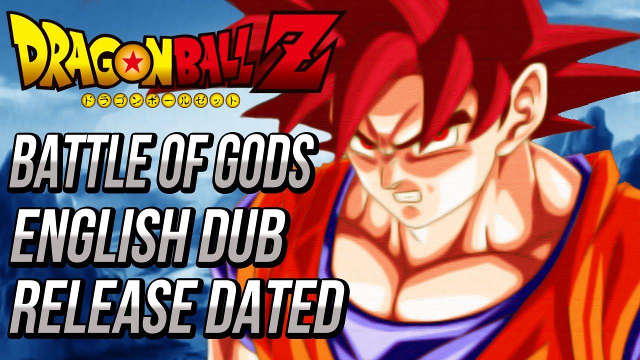 dragon ball z battle of gods english dub release dated super