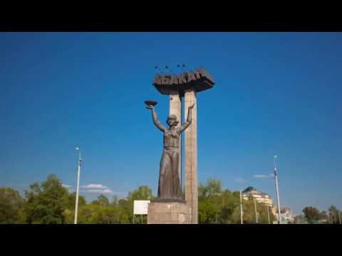 БИК 046577964 - ФИЛИАЛ ЕКАТЕРИНБУРГСКИЙ АО АЛЬФА-БАНК