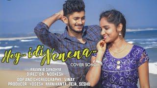 Hey..idi...nenena..    cover song    solo brathuke so better    movie    nookesh    Pavan    Sandhya