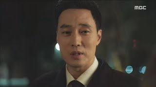 [My Secret Terrius] EP32  Become a camouflage couple, 내 뒤에 테리우스20181115