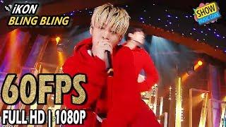 60FPS 1080P | iKON - BLING BLING, ??? - ?? ?? Show Music Core 20170527