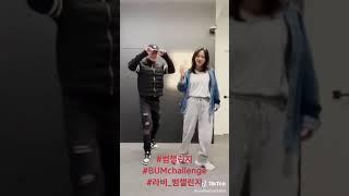 210217 VIXX Ravi (빅스 라비) Tiktok Video