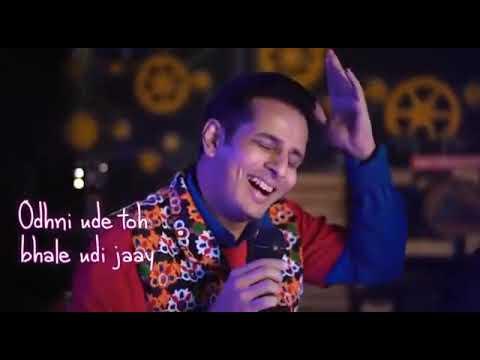 Odhni odhu odhu ne udi jaay - new gujarati song - WhatsApp Status