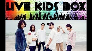 [FM愛媛] LIVE KIDS BOX 2017.08.26 OA ラジオの前でモッシュしやがれ~...