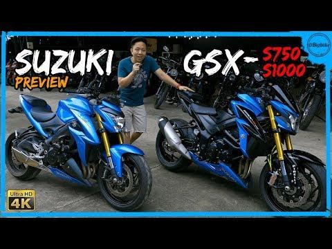 รีวิว พรีวิว Suzuki GSX S1000 vs. S750 Naked Bike ค่ายคนบ้า(พลัง) | 4K HD