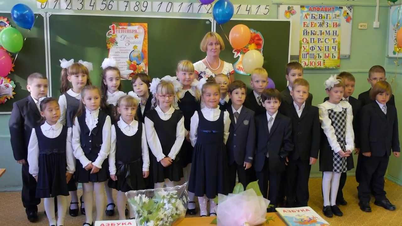 Первое сентября уроки в 3 классе в школе 8 вида