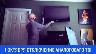 Компактна антена «HQClear TV T2»